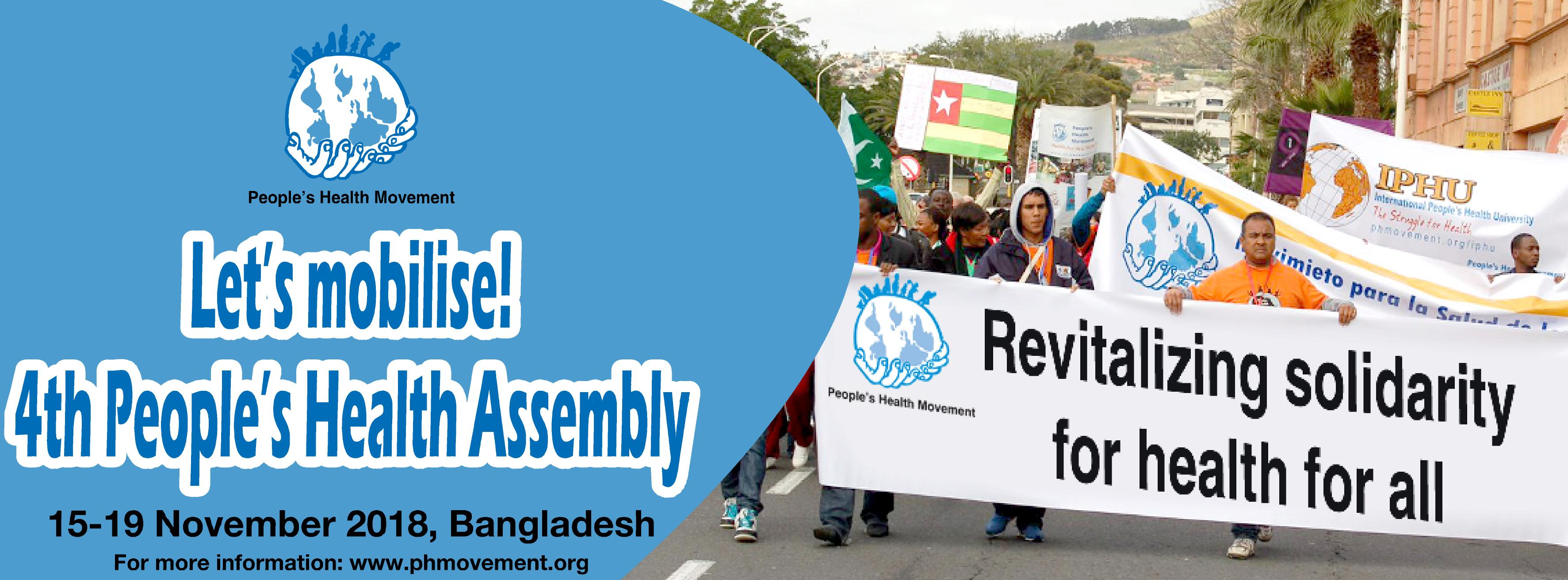 4th Peoples' Health Assembly - crowdfunding campaign